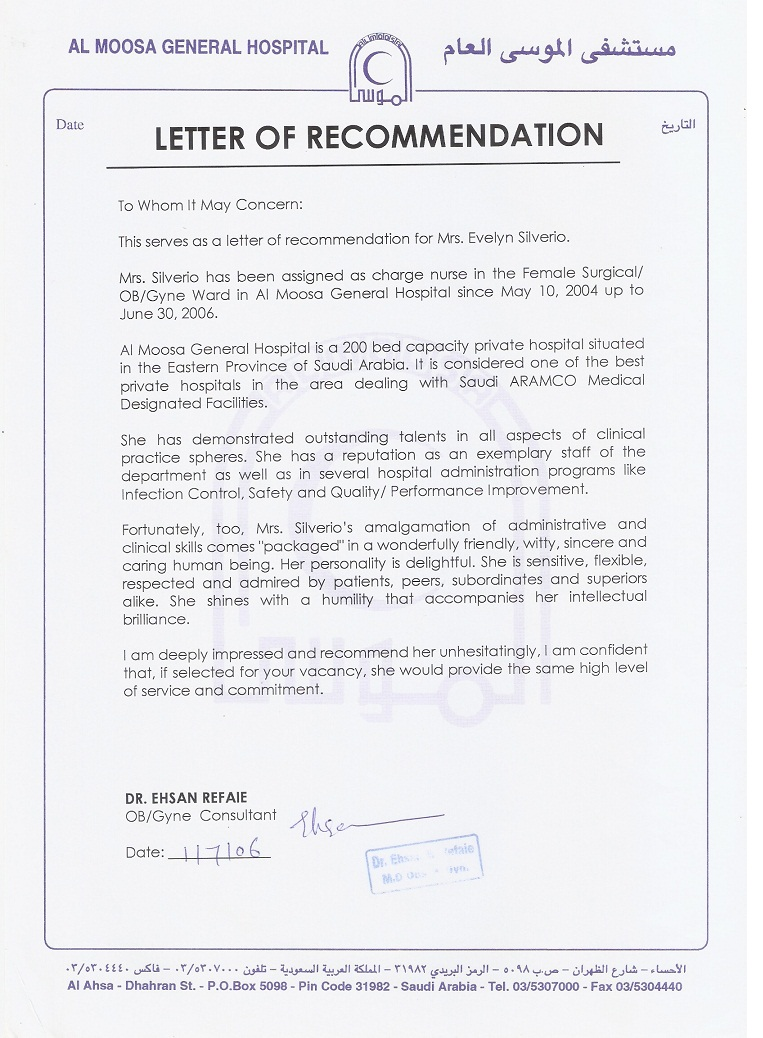 reference letter babysitter tk hospital letter of recommendation 1 reference letter babysitter 24 04 2017