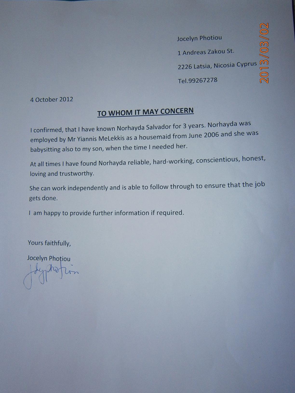 cover letter for babysitter position